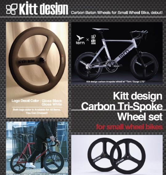 kitt-406-and-451-wheelsets-design-carbon-tri-spoke